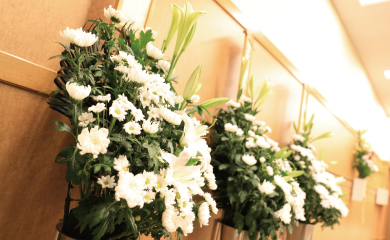 大阪 茨木市 市立斎場 葬儀 会館 お通夜 お葬式 市営葬儀