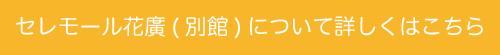 大阪 茨木市 市民斎場 葬儀 会館 お通夜 お葬式 市営葬儀